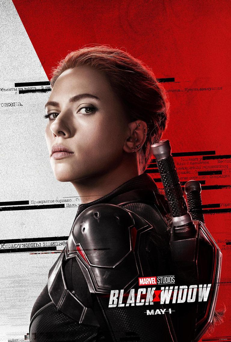 Black Widow: vuelve la Viuda Negra en la piel de Scarlett Johansson