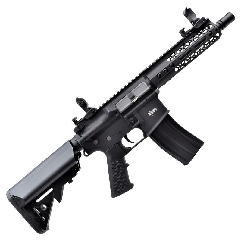 dboys electric rifle m4 7 metal version black 1901m 2